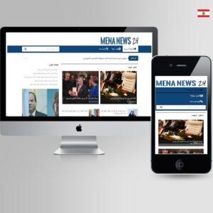 Mena news 24